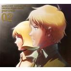 「機動戦士ガンダム THE ORIGIN」ORIGINAL SOUND TRACKS portrait 02/服部隆之(アルバム)