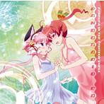 「紅殻のパンドラ」パンドラジオCD(アルバム)
