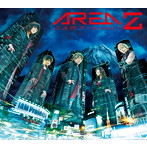AREA Z/JAM Project(アルバム)