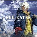 「GOD EATER」オリジナルサウンドトラック(アルバム)