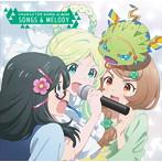 「ラクエンロジック」CHARACTER SONG ALBUM~SONGS&MELODY(アルバム)