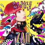 NO RULE MY RULE/ZAQ(アルバム)