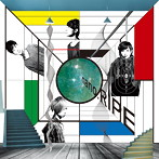 nano.RIPE/スペースエコー(アルバム)