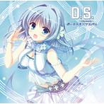 「D.S.-Dal Segno-」ボーカルミニアルバム/Rin'ca,yozuca*,CooRie(アルバム)
