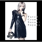 Fated Crown/佐咲紗花(アルバム)