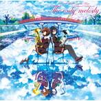 「劇場版 響け!ユーフォニアム~届けたいメロディ~」オリジナルサウンドトラック~The only melody(アルバム)