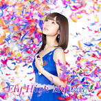 Fly High Myway!/渕上舞(アルバム)