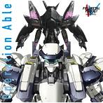 Operation Able/山田タマル(アルバム)