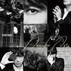 STARTRAIN/小野大輔(アルバム)