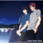 「Free!-Dive to the Future-」ドラマCD~Extra Short Films
