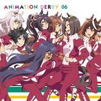 「ウマ娘 プリティーダービー」ANIMATION DERBY 06(アルバム)