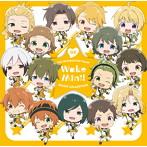 「アイドルマスターSideM 理由(ワケ)あって Mini!」THE IDOLM@STER SideM WakeMini! MUSIC COLLECTION 02(アルバム)