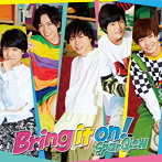 Bring it on!/SparQlew(アルバム)