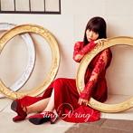 ring A ring/鈴木愛奈(アルバム)
