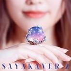SAYAKAVER.2/佐咲紗花(アルバム)