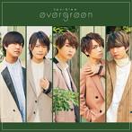 evergreen/SparQlew(アルバム)