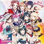 「ラブライブ! スクールアイドルフェスティバルALL STARS」~Just Believe!!!/虹ヶ咲学園スクールアイドル同好会(アルバム)