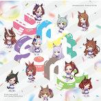 「ウマ娘 プリティーダービー」STARTING GATE Unit Song Collection(アルバム)