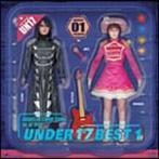 UNDER17/UNDER17 BEST ALBUM 1 美少女ゲームソングに愛を!(アルバム)