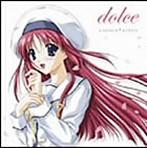 『D.C.~ダ・カーポ~』ヴォーカルアルバム dolce(アルバム)