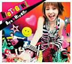 RIOT GIRL/平野綾(アルバム)