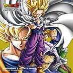 PS2「ドラゴンボールZ インフィニットワールド」オリジナルサウンドトラック(アルバム)