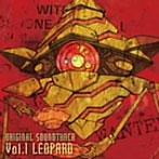 宇宙をかける少女 オリジナルサウンドトラックVol.1 LEOPARD(アルバム)