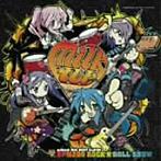milktub 15th ANNIVERSARY BEST ALBUM~BPM200 ROCK'N'ROLL SHOW/milktub(アルバム)
