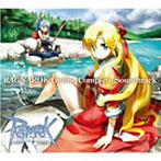 オンラインゲーム「ラグナロクオンライン」オリジナルサウンドトラック(アルバム)