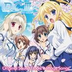 「D.C.3~ダ・カーポ3~」Original Sound Tracks&Image Songs/中西亮輔(アルバム)