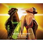 劇場版「TIGER&BUNNY-The Rising-」オリジナルサウンドトラック/池頼広(アルバム)