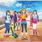 TVアニメ「ラブライブ! School idol project」2期オリジナルサウンドトラック~Notes of School idol days-Glory-/藤澤慶昌(アルバム)