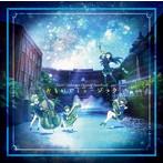 「響け!ユーフォニアム」オリジナルサウンドトラック~おもいでミュージック/松田彬人(アルバム)