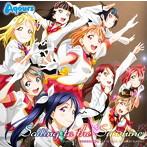 「ラブライブ!サンシャイン!!」オリジナルサウンドトラック~Sailing to the Sunshine(アルバム)