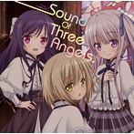 「天使の3P!」オリジナルサウンドトラック~Sound Of Three Angels♪(アルバム)
