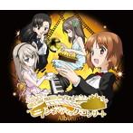「ガールズ&パンツァー劇場版」シネマティック・コンサートアルバム(UHQCD)(アルバム)