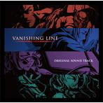 「牙狼(GARO)-VANISHING LINE-」オリジナルサウンドトラック(アルバム)