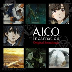 「A.I.C.O. Incarnation」Original Soundtrack(アルバム)