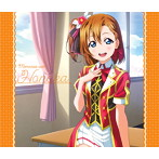 「ラブライブ! School idol project」LoveLive! Solo Live! collection Memories with Honoka/高坂穂乃果(CV.新田恵海)(アルバム)