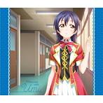 「ラブライブ! School idol project」LoveLive! Solo Live! collection Memories with Umi/園田海未(CV.三森すずこ)(アルバム)