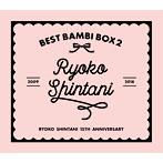 RYOKO SHINTANI 15TH ANNIVERSARY BEST BAMBI BOX 2/新谷良子(アルバム)