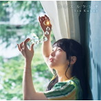 カナエルケシキ/伊藤かな恵(アルバム)
