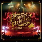 「プリンセス・プリンシパル THE LIVE Yuki Kajiura × Void_Chords」LIVE CD/Yuki Kajiura×Void_Chords(アルバム)