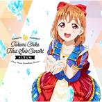 「ラブライブ!サンシャイン!!」LoveLive! Sunshine!! Takami Chika First Solo Concert Album/高海千歌 from Aqours(CV.伊波杏樹)(アルバム)