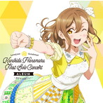 LoveLive!Sunshine!!Kunikida Hanamaru First Solo Concert Album/高槻かなこ(国木田花丸)from Aqours(アルバム)