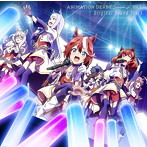 「ウマ娘 プリティーダービー Season2」ANIMATION DERBY Season2 vol.3 Original Sound Track(アルバム)