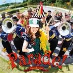 麻生夏子/Parade!(シングル)