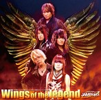 Wings of the legend/JAM Project(シングル)