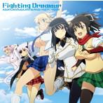 「閃乱カグラ」エンディングテーマ~Fighting Dreamer/闇夜は乙女を花にする(シングル)