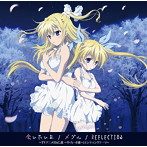 「D.C.3~ダ・カーポ3~」エンディングテーマ~会いたいよ/yozuca*/メグル/CooRie/REFLECTION/森園立夏(CV.新田恵海)(シングル)